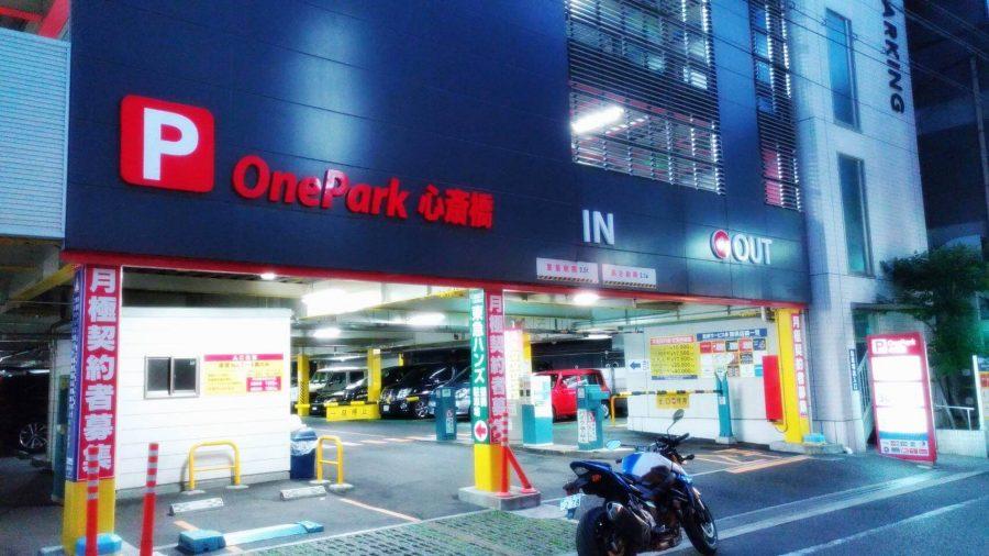 One Park心斎橋